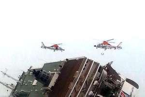 Pelo menos 190 pessoas já foram resgatadas Foto: AP