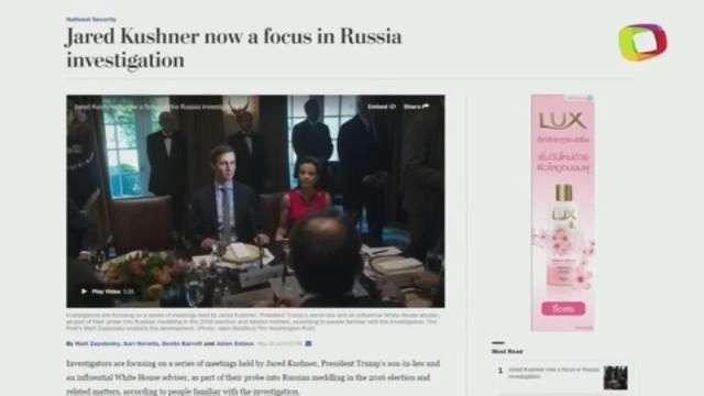 FBI investiga genro de Trump por seus vínculos com o Kremlin