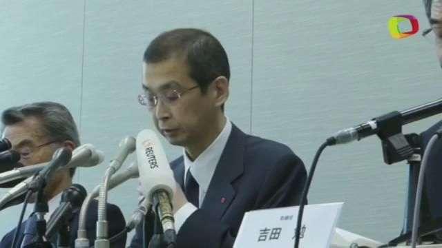 Fabricante de airbags Takata se declara em concordata